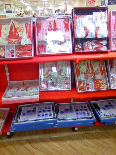 японские национальные детские костюмы.