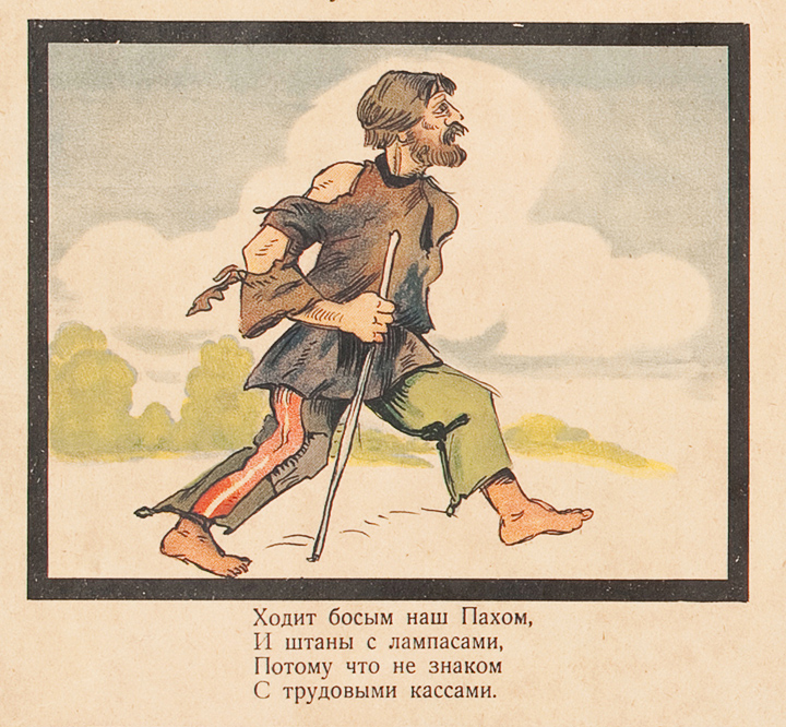 Фотосъемка картин для каталогов