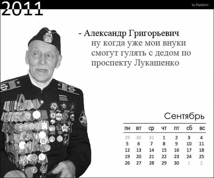 lukashenko_09