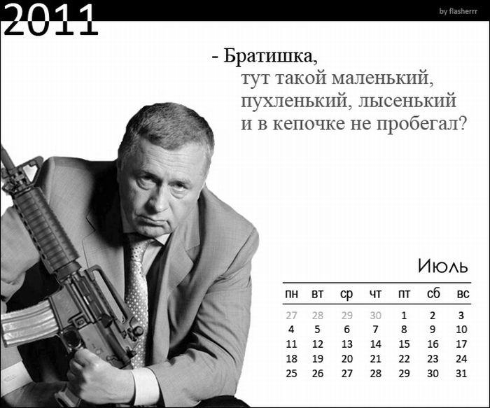 lukashenko_07