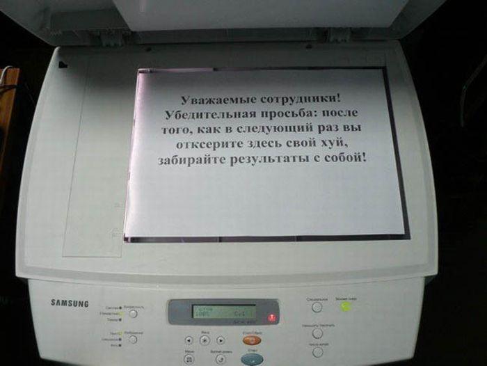 reklama_179