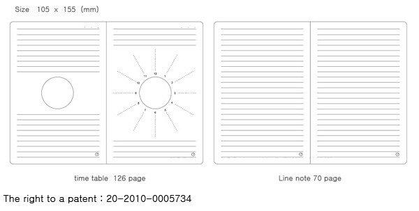 Концепт Watch Diary - дизайн идея дневника-ежедневника. 8 фото