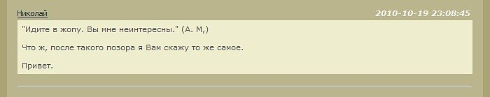 http://img-fotki.yandex.ru/get/4604/loengrin53.2/0_4d7e9_cac2e772_XL.jpg