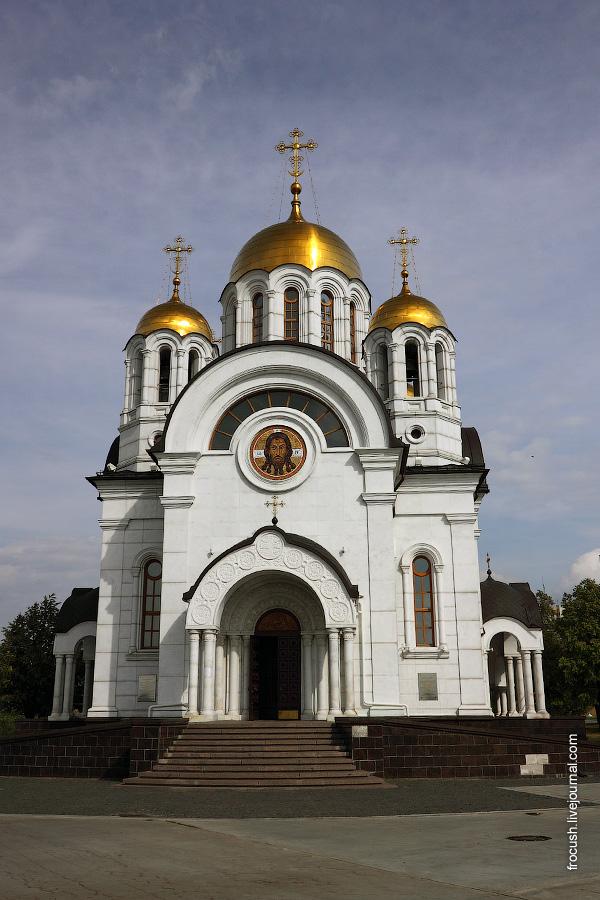 Храм во имя Великомученика Георгия Победоносца