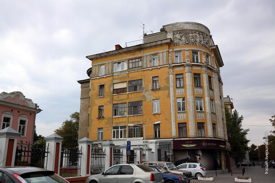 Улица Волжская, дом 34 (бывший дом «ЖИЛКООПСОЮЗА»)