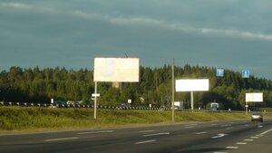 шоссе Новая Рига, фото 19-й км