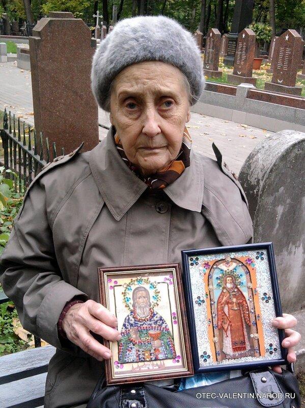 Лидия Васильевна