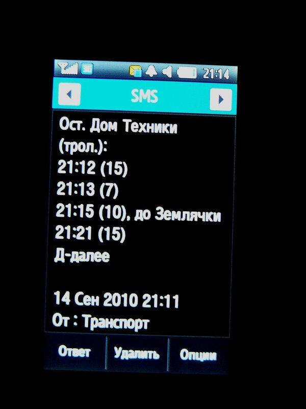 http://img-fotki.yandex.ru/get/4604/slava2007s.1e/0_3a1e9_ef73205a_XL.jpg