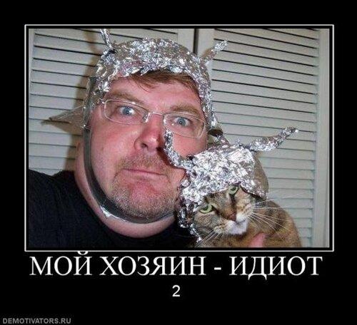 img-fotki.yandex.ru/get/4604/stariy2003.b6/0_5a7f8_c598c305_L.jpg