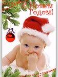 новогодние открытки 71