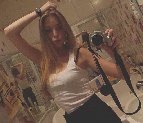 №48 Лиза, Москва