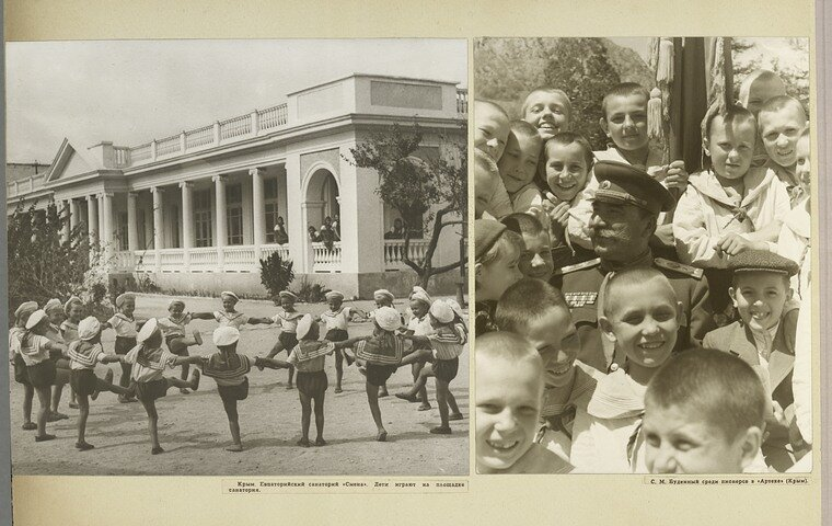 "[Children at a sanatorium and ""Artek"" camp in Crimea.]"