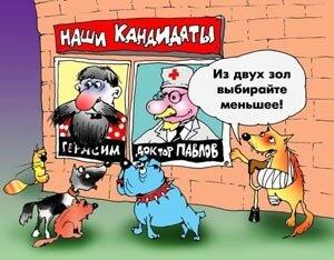 В Приморье вот уже более часа идут выборы в Госдуму РФ и Законодательное собрание