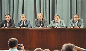 Путч-1991. Кто организатор?