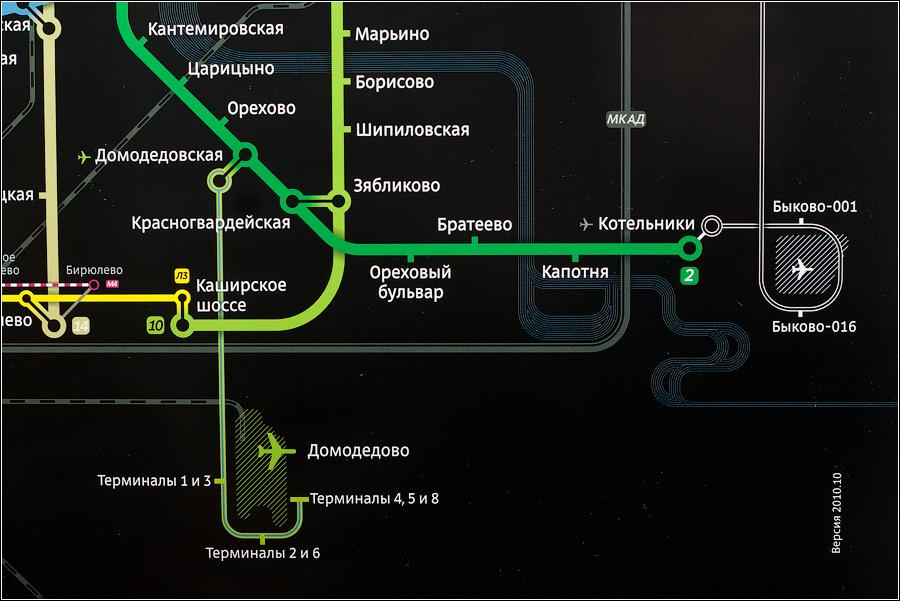 станции метро двух столиц