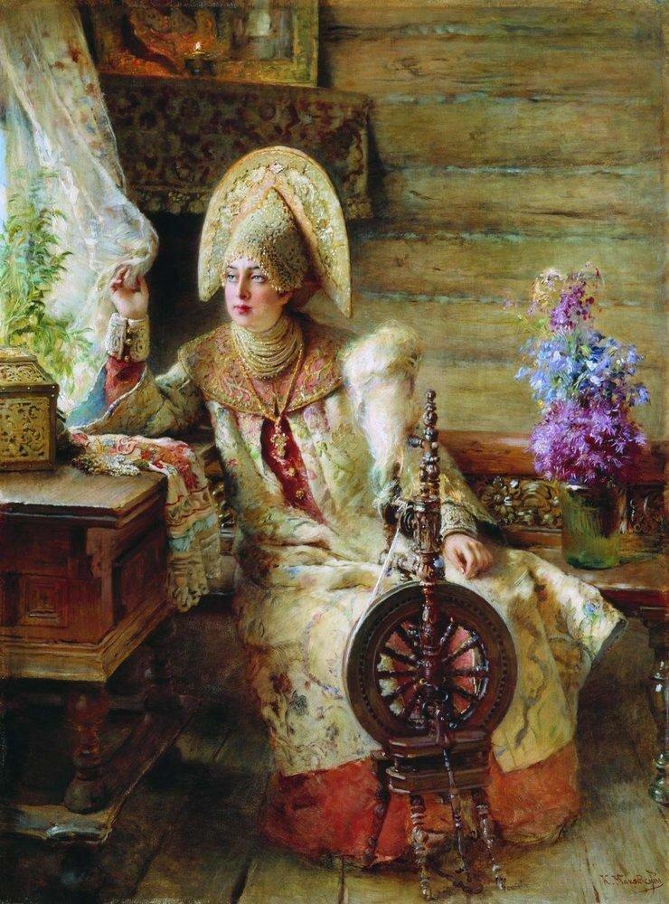 Константин Егорович Маковский. Боярышня с прялкой