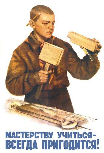 Мастерству учиться - всегда пригодится! Художник С. М. Низовая, 1957 г.