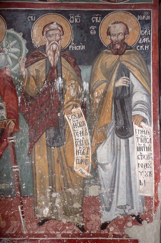 Святые Преподобные Иоанн Рыльский и Иоаким Осоговский. Фреска монастыря Св. Иоанна Богослова в Поганово, Сербия. XV век.