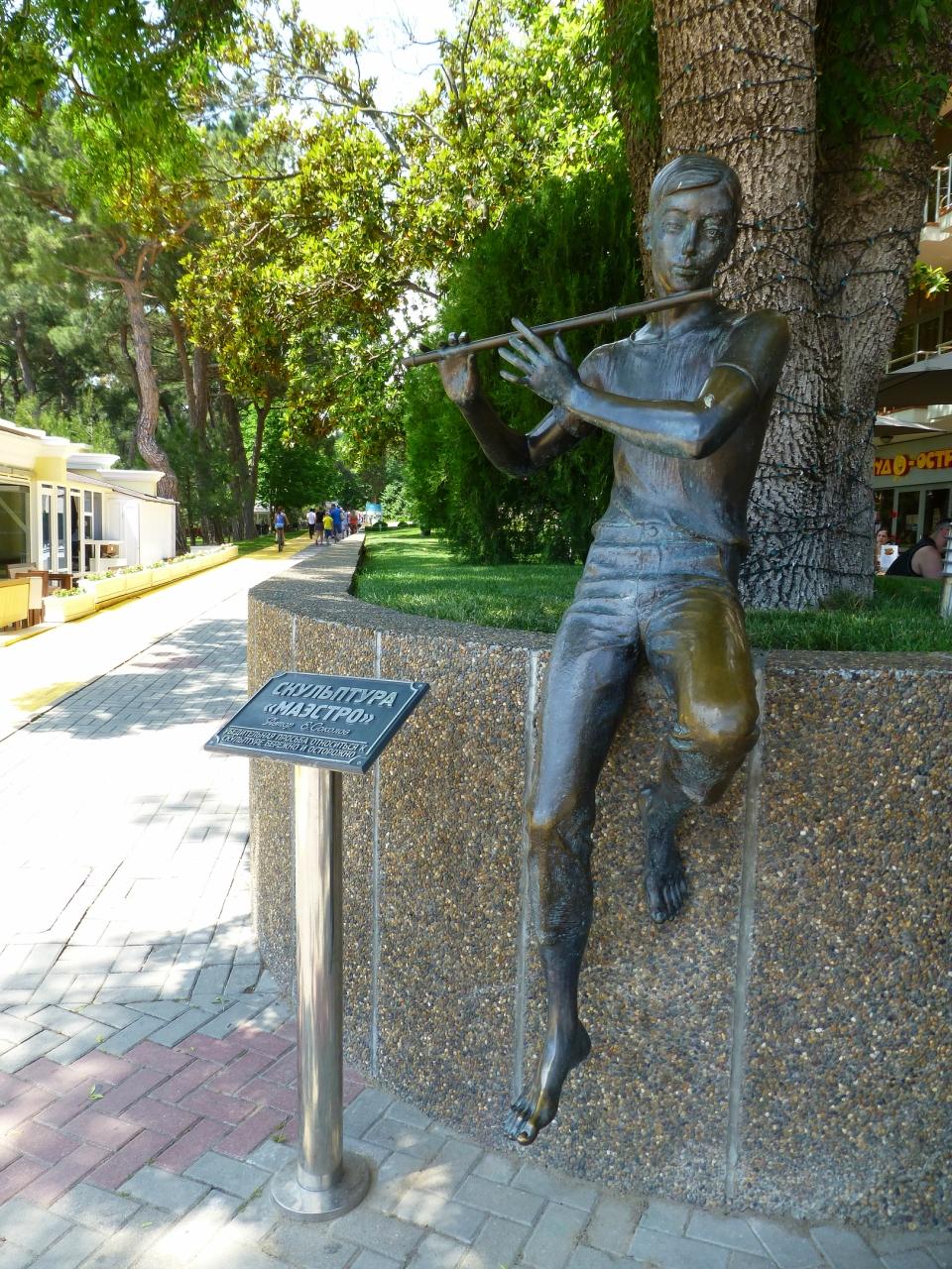 Геленджик, скульптура