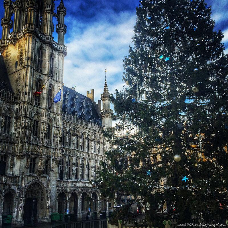 мой Брюссель