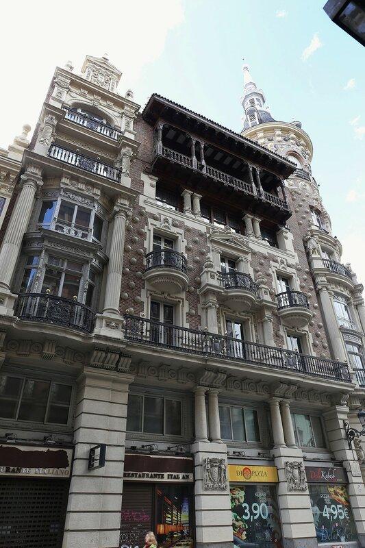 Мадрид. Дом Альенде (Casa de Allende)