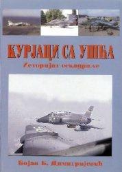 Kurjaci sa usca: istorijat eskadrile