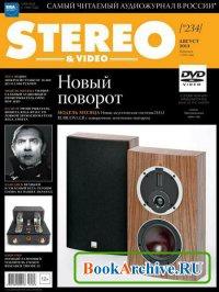 Журнал Stereo & Video №8 (август 2014)