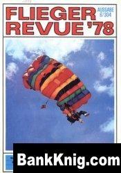 Журнал Flieger Revue №6  1978