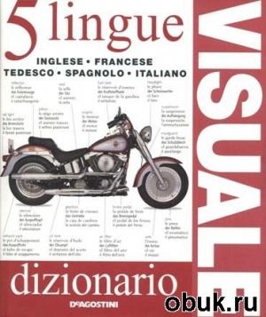Книга Dizionario visuale in 5 lingue: English, French, German, Spanish, Italian