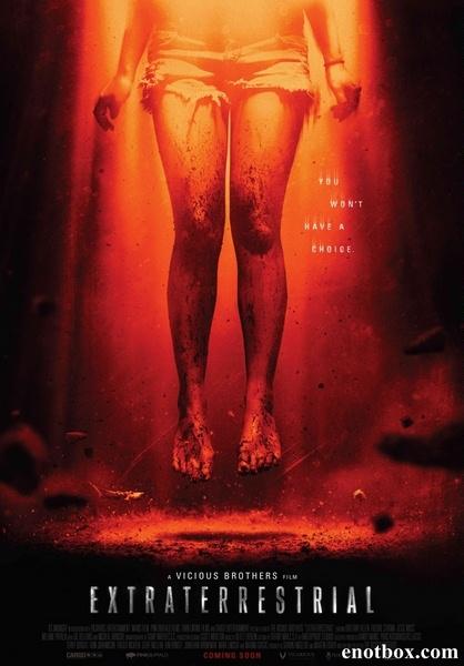 Пришельцы / Extraterrestrial (2014/WEB-DL/WEB-DLRip)