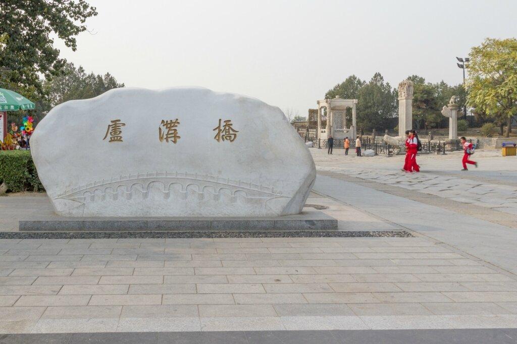 Камень с названием моста