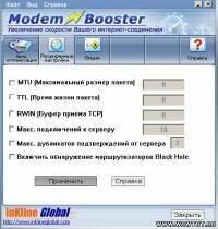 Modem Booster 8.0 - оптимизатор качалок