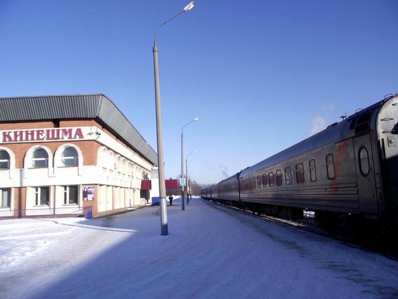 Расписание поездов Кинешма - Tutu ru