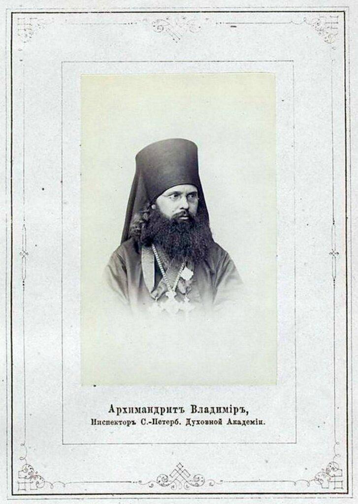Автомобильные казаков петр петрович екатериновка Михайлович Пришвин Кладовая