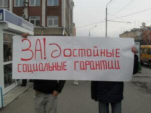 В Москве главы регионов обсудили зарплату бюджетников и другие социально значимые вопросы