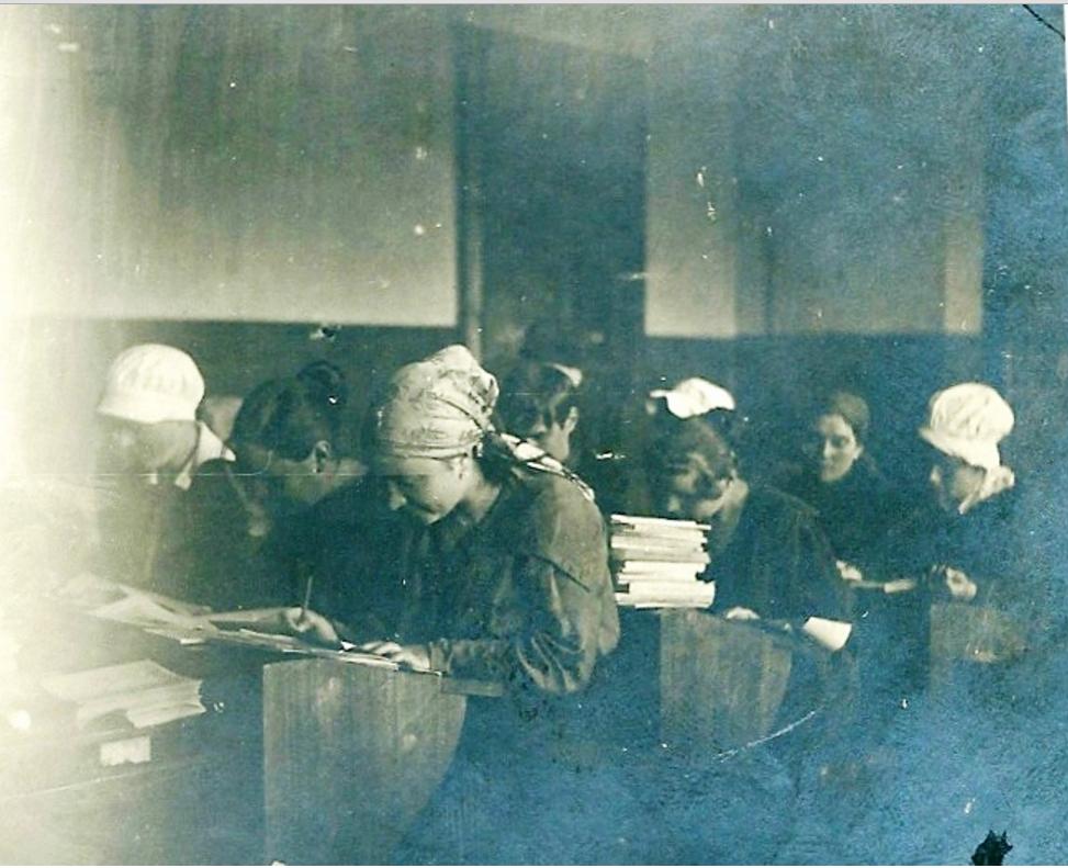 1919. Москва. Курсы библиотечной техники