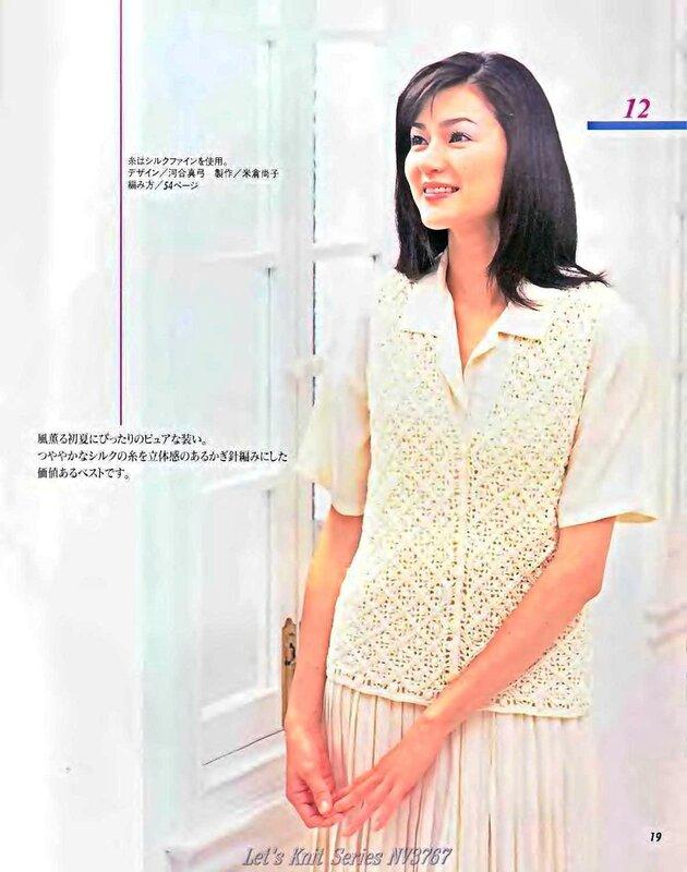 Let's knit series NV3767 1999 sp-kr_19