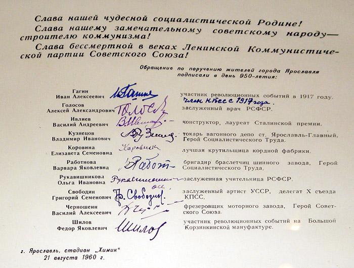 Щемящее - подписи