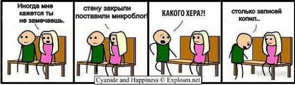 luchi-nenavisti-v-vkontakte-foto_47088_s__9