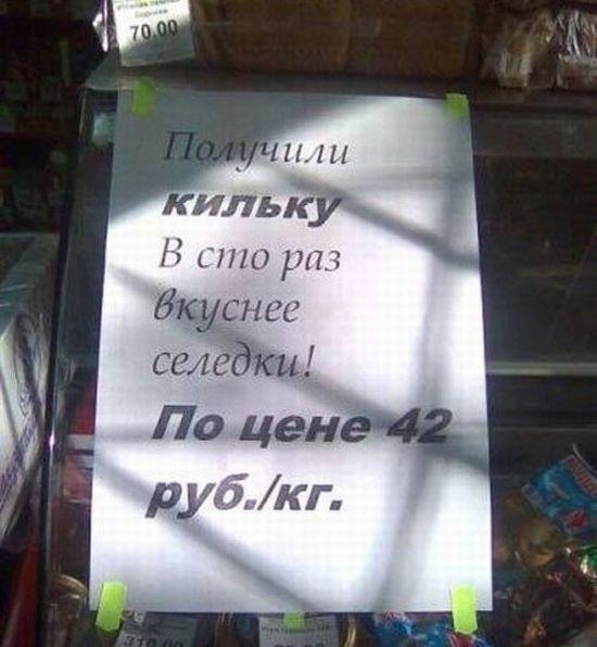 reklama_105