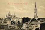 Старый Воронеж