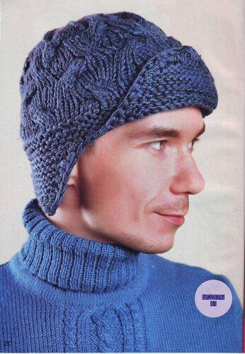 как связать мужскую шапку крючком схема - Исскуство схемотехники.