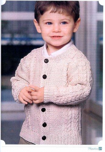 все о вязании вязание для мальчика до 3х лет