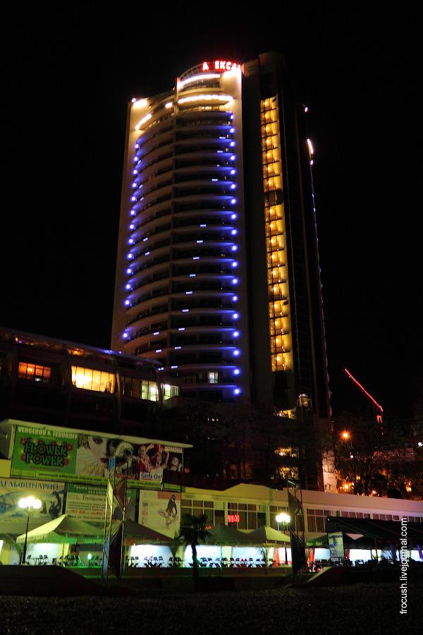 Жилой комплекс «Александрийский маяк»