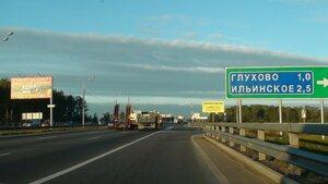 шоссе Новая Рига, фото 10-й км