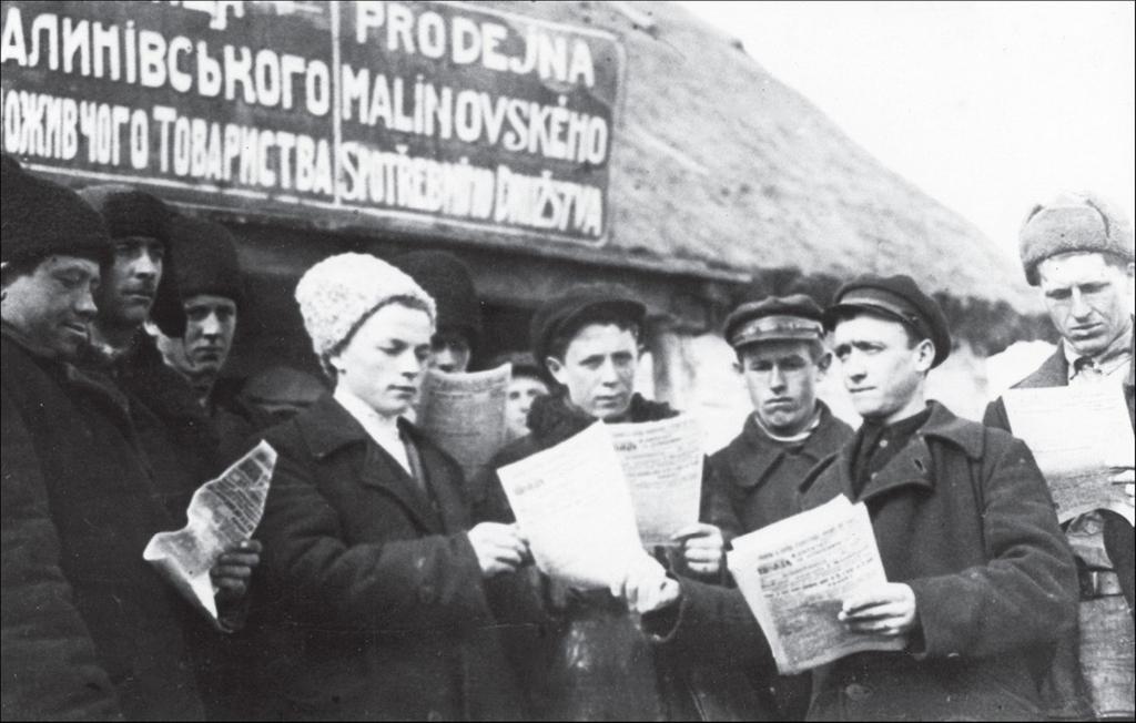 колгоспи україни в 1918-1940 роках причиной втяжения