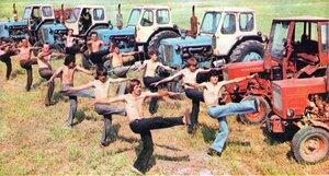 Танцы с тракторами