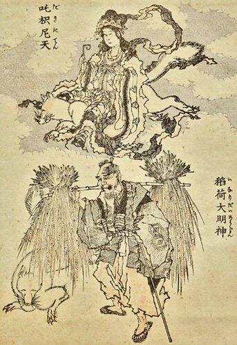 Божество Инари 稲荷, «Носильщик риса», — один из первых богов ками, кого стали изображать. Инари может выглядеть и как мужчина крестьянского вида со снопами риса, и как красавица-дама в богатом одеянии. Но неизменно в сопровождении лисиц 狐, кицунэ.