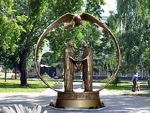 Пётри и Феврония Муромские от Сергея Норышева
