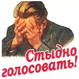 Самый богатый кандидат в депутаты Госдумы нашёлся в «Единой России»